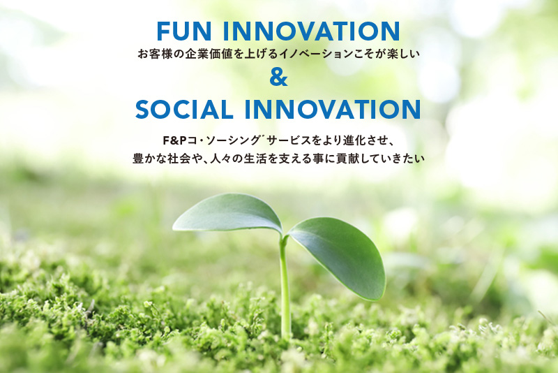 FUN INNOVATION & SOCIAL INNOVATION