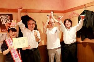 大野チーム(第1位)1000