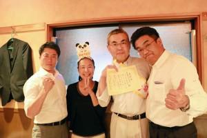 杉山チーム(第2位)1000