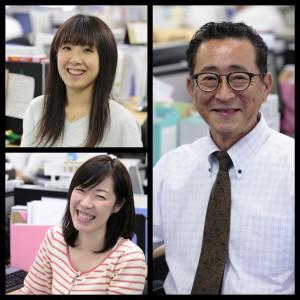 アジアサポート_Fotor_Collage