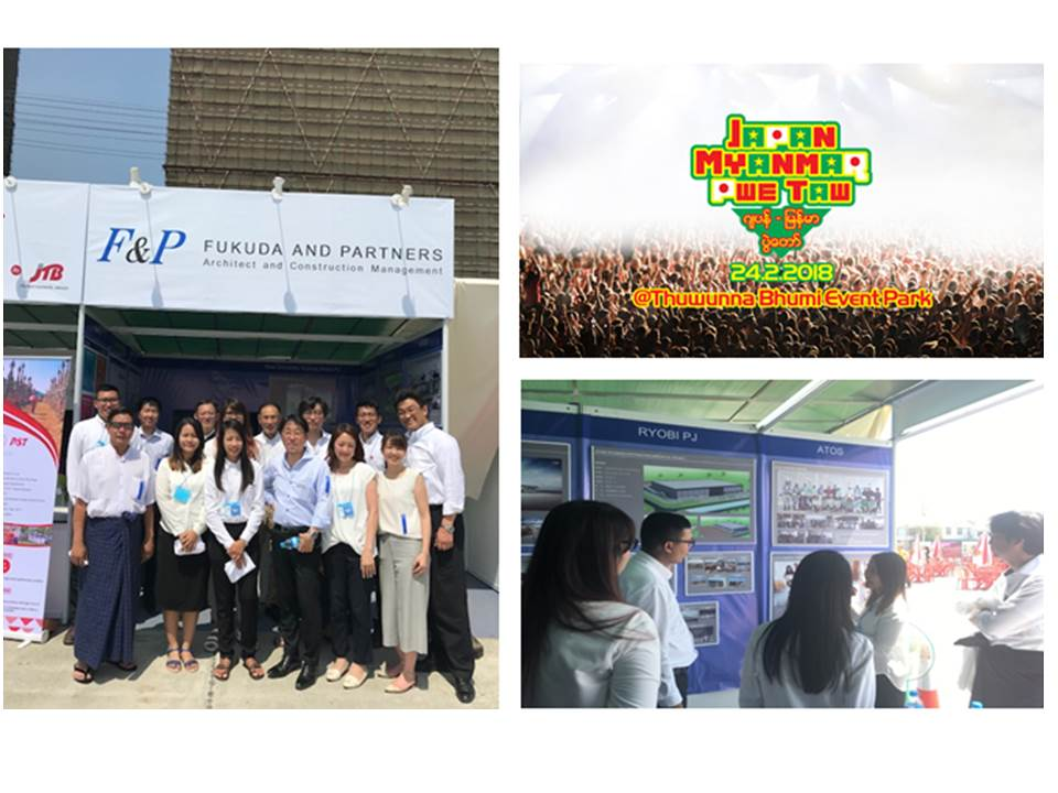 F&P participated in the Japan Myanmar Pwe Taw Festival in